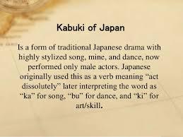 kabuki of 2 638 jpg cb 1433513778