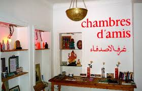 chambre d amis inkom picture of chambres d amis marrakech tripadvisor