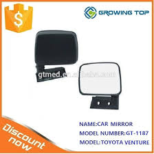car door mirror glass guangzhou auto parts car door mirror glass replacement for toyota