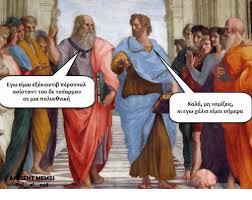 Lent Meme - 25 best memes about lent meme lent memes