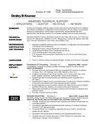 13 support technician resume resume computer technician resume