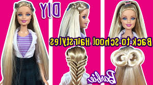 hairstyles for long hair at home videos youtube barbie doll hairstyle singular images haircut games videos