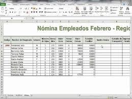 cmo calcular el salario diario integrado con sueldo sueldo basico excel youtube