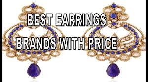 earrings brands top 5 best earrings brands with price in india 2017