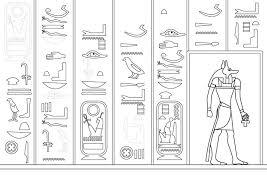 imagenes egipcias para imprimir imprimir jeroglíficos egipcios dibujo para colorear e imprimir