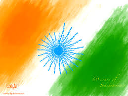 Indian Flag Gif Free Download Graafix Indian Flag Wallpapers
