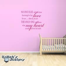 strength my love for you vinyl wall decal nursery decor