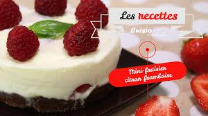 cuisine du monde thermomix recettes mini fraisier citron frambroise cuisio pro la plus