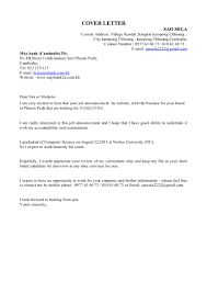 cover letter looking forward to hearing from you sao sela cv and cover letter