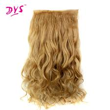 4 Piece Clip In Hair Extensions by Online Get Cheap 4 Piece Hair Aliexpress Com Alibaba Group