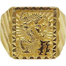 dragon rings gold images Fine gold 9999 ring chinese dragon 21 0 grams arnold jewelers png