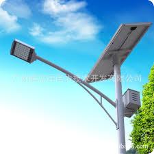Solar Power Street Light by