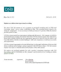 ideas of employee recommendation letter to bank with proposal