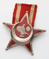 Ottoman Medals German Made Version Of The Ottoman War Medal Often Mistakenly