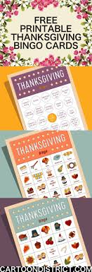 printable thanksgiving bingo cards for and adults
