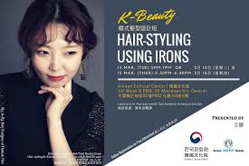 hairstyling classes march korean hairstyling classes curling iron pmq 元創方