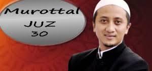 yusuf blog download mp3 alquran data islami download murottal al quran gratis