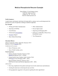 Resume Summary Examples Entry Level by Medical Secretary Resume Resume Example