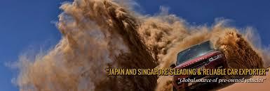 lexus singapore hotline global net international singapore pte ltd home
