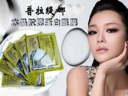 Jual Masker Mata Collagen Di Surabaya toko kecantikan murah original
