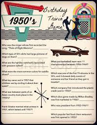 1950 u0027s birthday trivia game birthday party trivia