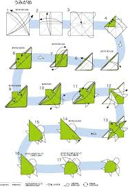 sea turtle origami instructions origami maker easy