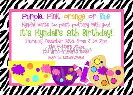 kids birthday invitation wording 4 best birthday resource gallery