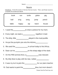 noun worksheets have fun teaching