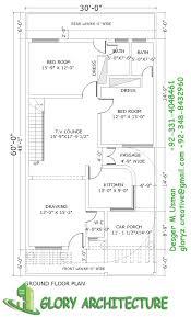 1600 sq ft floor plans e jpg 969 1600 house plans pinterest house elevation 3d