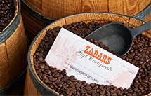 Zabar S Gift Basket Celebrations Zabar U0027s