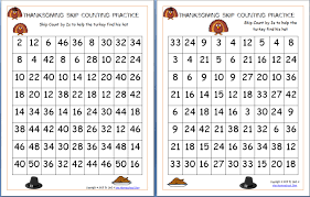thanksgiving skip counting mazes 2s 3s 5s free homeschool den