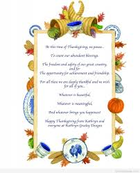 i wish you a happy thanksgiving happy thanksgiving