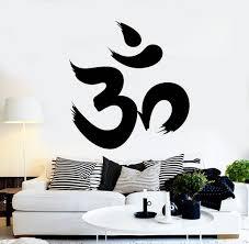 hindu vinyl wall decal om character sanskrit hinduism stickers hindu vinyl wall decal om character sanskrit hinduism stickers 151ig