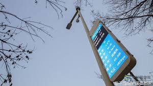 what is street light beijing launches smart streetlights offering charging service free