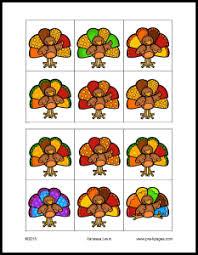 thanksgiving visual discrimination activity