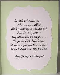 baby shower gift basket poem baby shower poem no gifts baby shower decoration