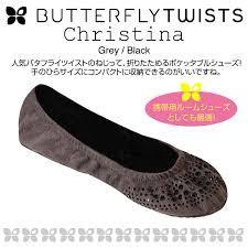 butterfly twists review amb rakuten global market butterfly twist gray
