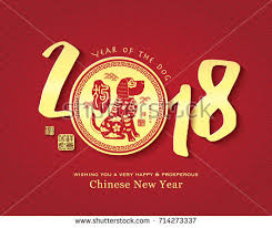 2018 chinese new year greeting card stock vector 714273316