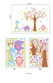 colorful tree jungle animal wall stickers animals decals jungle animal wall stickers nursery