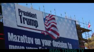 Flag Display Rules Trump Rules Out Moving Israel Embassy To Jerusalem For Now