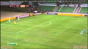 rio ave fc vs dynamo kyiv 0 3 all goals u0026 highlights 18 9 2014