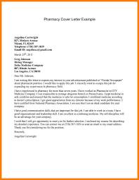 Cover Letter For Technician Fire Technician Cover Letter Veterans Essay