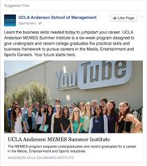 Ucla Anderson Memes - memes summer institute to learn business at ucla fellowkids