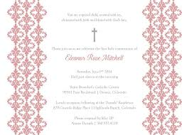 Wedding Invitation Blank Cards Baptism Invitation Template Baptism Invitation Blank Templates