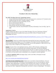 sample essay for scholarship career goals scholarship essay docoments ojazlink order custom essay online writing essays for scholarships samples