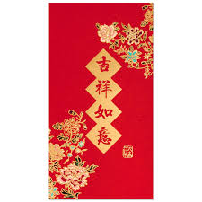 lunar new year envelopes blooming flowers lunar new year envelopes pack of 6