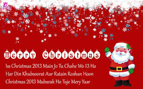 Merry Christmas Greetings Words Happy New Year Wishes And Merry Christmas Greeting Quotes With