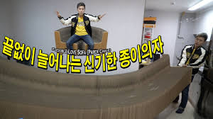 Flexible Love Chair by I Got Awesome Paper Chair Flexible Love Sofa Youtube