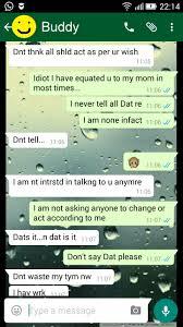 Text Message Meme 001 Wrong - june 2015 aarya writes