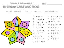 subtracting integers worksheet color by numbers by middlemathlove